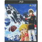 (初回仕様)宇宙戦艦ヤマト2202 愛の戦士たち 1 Blu-ray