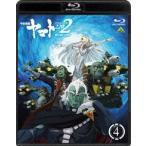 (初回仕様)宇宙戦艦ヤマト2202 愛の戦士たち 4 Blu-ray
