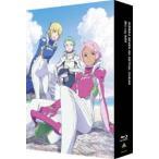 エウレカセブンAO Blu-ray BOX【特装限定版】 [Blu-ray]