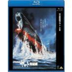宇宙戦艦ヤマト 完結編 Blu-ray