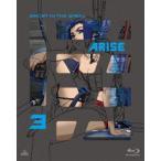 攻殻機動隊ARISE 3 Blu-ray