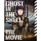 攻殻機動隊 新劇場版[特装限定版] Blu-ray