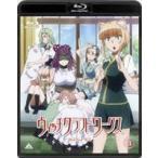ウィッチクラフトワークス 3(完全生産限定) Blu-ray