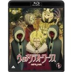ウィッチクラフトワークス 5(完全生産限定) Blu-ray