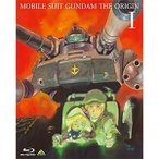 機動戦士ガンダム THE ORIGIN I Blu-ray