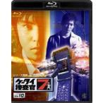 ケータイ捜査官7 File 10 Blu-ray