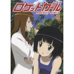 ロケットガール 4 DVD