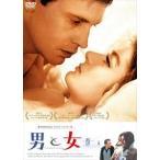 男と女 製作50周年記念 デジタル・リマスター版 DVD