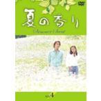夏の香り Vol.4  DVD