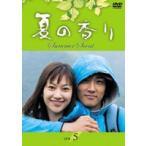 夏の香り Vol.5  DVD