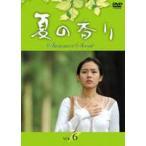 夏の香り Vol.6 DVD