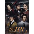 Dr.JIN<完全版>メイキング1 DVD
