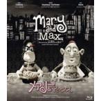 メアリー&マックス Blu-ray