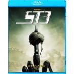 スターシップ・トゥルーパーズ3 Blu-ray
