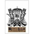B'z LIVE in なんば DVD