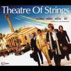 松本孝弘/春畑道哉/増崎孝司/大賀好修/Theatre Of Strings CD