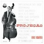 ルイス・シャヴィス/プロジェサォン(期間限定生産盤) ※再発売 CD