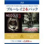 インシディアス 序章/インシディアス 第2章 Blu-ray