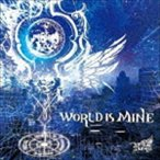 WORLD IS MINE B 通常盤