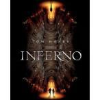 インフェルノ【初回生産限定】 Blu-ray