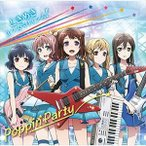 Poppin'Party/TVアニメ「BanG Dream!」OP主題歌「ときめきエクスペリエンス!」 CD