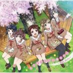 Poppin'Party/TVアニメ「BanG Dream!」ED主題歌「キラキラだとか夢だとか〜Sing Girls〜」 CD
