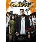 映画 闇金ウシジマくん Blu-ray