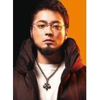 映画「闇金ウシジマくんPart3」豪華版 Blu-ray