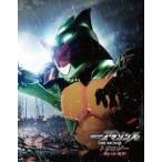 仮面ライダーアマゾンズ THE MOVIE トリロジーBlu-ray BOX [Blu-ray]