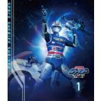 宇宙刑事シャイダー Blu-ray BOX 1 [Blu-ray]