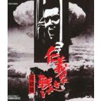 仁義なき戦い 完結篇 Blu-ray