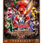 スーパー戦隊シリーズ 海賊戦隊ゴーカイジャー Blu-ray COLLECTION 1 [Blu-ray]