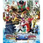 劇場版 仮面ライダーOOO(オーズ)・海賊戦隊ゴーカイジャー 3D [Blu-ray]