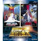 聖闘士星矢 THE MOVIE Blu-ray VOL.2 [Blu-ray]