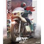仮面ライダー Blu-ray BOX 2