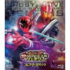 仮面ライダー×仮面ライダー ゴースト&ドライブ 超MOVIE大戦ジェネシス コレクターズパック Blu-ray