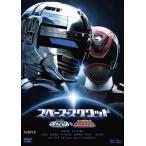 スペース・スクワッド ギャバンVSデカレンジャー&ガールズ・イン・トラブル レーザーブレードオリジン版(初回生産限定) Blu-ray