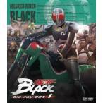 仮面ライダーBLACK Blu-ray BOX 1 Blu-ray