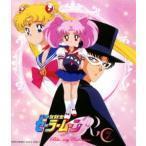美少女戦士セーラームーンR Blu-ray COLLECTION 1 Blu-ray