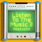 槇原敬之/Listen To The Music 3 CD