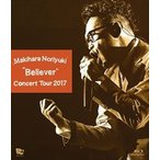 "槇原敬之/Makihara Noriyuki Concert Tour 2017""Believer"" Blu-ray"