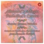 ジャン=フランソワ・パイヤ.../RCA Red Seal THE BEST 13 アルビノーニのアダージョ&パッへルベルのカノン 〜 バロック名曲集 CD