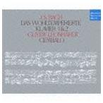 グスタフ・.../ドイツ・ハルモニア・ムンディ創立50周年記念リリース 22 バッハ 平均律クラヴィーア曲集 第1巻&第2巻(全曲) CD