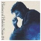 西城秀樹/History of Hideki Saijo Vol.2〜Best of Best CD