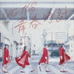 NGT48 / 青春時計(TypeB/CD+DVD) [CD]