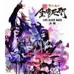 聖飢魔II/続・全席死刑 -LIVE BLACK MASS 大阪- Blu-ray