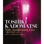 角松敏生/「TOSHIKI KADOMATSU 35th Anniversary Live 〜逢えて良かった〜」2016.7.2 YOKOHAMA ARENA(通常盤) Blu-ray