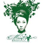 MISIA/星空のライヴVI ENCORE 2010 International Year of Biodiversity Blu-ray