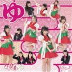 とちおとめ25 / ゆ(type む) [CD]