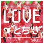 とちおとめ25 / LOVE□とちぎ(通常盤/type 木) [CD]